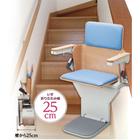 いす式階段昇降機『エスコートスリム』 製品画像