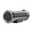 特殊カメラ『DH-EPC230U』 製品画像