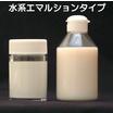 紫外線吸収剤『シャインガードシリーズ』※解説資料贈呈中 製品画像