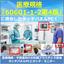 医療規格適合のパネルPCとタッチモニター、BOX型PCのカタログ 製品画像