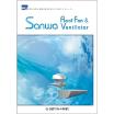 「Sanwa Roof Fan」の総合カタログ 製品画像