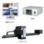 ウェブ・ハイビジョン印刷絵柄監視装置『HV-105M III』 製品画像