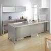 ステンレスフレームキッチン ペニンシュラ型/W2550 製品画像
