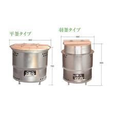 防災・災害用機器『屋外専用調理器』 製品画像