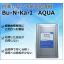 漏油事故や油膜処理に!油処理剤『Bu・N・Ka・I AQUA』 製品画像