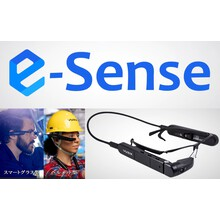 同時自動翻訳機能付き多機能ハンズフリーシステム『e-Sense』 製品画像
