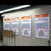 【タンパーグリップ導入事例】東武鉄道様 製品画像