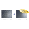 半導体装置や自動車の部品の熱履歴による表面割れを防止する表面処理 製品画像