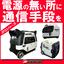 発電機  長時間x静音化x可搬型 【JPGシリーズ】 製品画像
