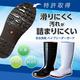 食品用安全長靴『ハイブリーダーガード』無料お試しキャンペーン中 製品画像