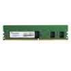 産業向けDRAMモジュール DDR4 R-DIMM 製品画像