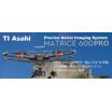空撮UAVシステム『MATRICE 600Pro』 製品画像