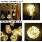 イルミネーションライトアップ演出LED照明ジュエルライト 製品画像