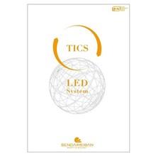 TICS LED SYSTEM 製品カタログ 製品画像