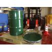 低レベル放射線遮蔽保管容器『JP-D1』 製品画像