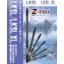 通り穴用スパイラルタップ『Z-PRO LKSL/LKSL XL』 製品画像