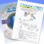 紫外線促進酸化装置 「A.O.P」※有機物の分解を効率よく促進! 製品画像
