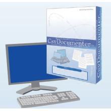 プログラムレス帳票作成ツール『CsvDocumenter V3』 製品画像