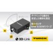 IO-Link対応 傾斜計 傾斜センサ QR20-IOLシリーズ 製品画像