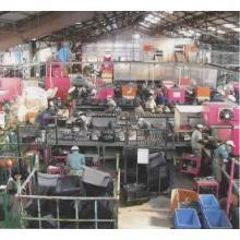 トーエイ株式会社 家電リサイクル 製品画像