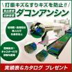 加工品をキズから守る装置「ダコンアンシン」無料デモ・テスト実施中 製品画像