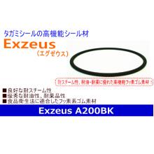 耐スチーム性ゴムシール材 Exzeus(エグゼウス)A200BK 製品画像