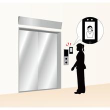 顔認証で養護施設や介護施設で職員のみエレベーターを呼び出す 製品画像