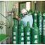 東北酸素株式会社 事業紹介 製品画像