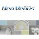高効率照明『Neo Venus』総合カタログ 製品画像