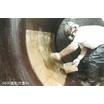 FRPタンクライニング工法 製品画像