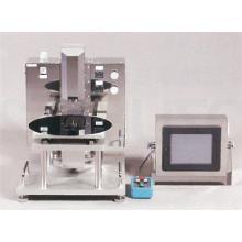 非接触厚さ測定装置『OZUMA22』 製品画像