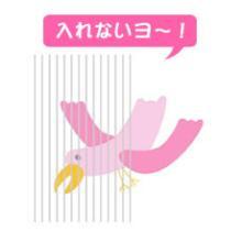 鳥類侵入防止『バードストッパースクリーンタイプ(HL)』 製品画像