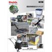 道路工事向け『舗装補修総合カタログ』 ※無料進呈 製品画像