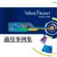 2軸スクリューコンプレッサ流動解析 製品画像