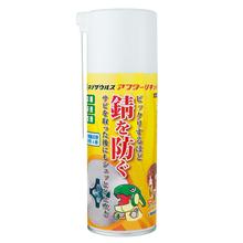 防錆剤「ネジザウルスアフターリキッド」塩水噴霧試験72時間A級 製品画像