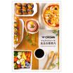 【カタログ】マイクロフルート 食品容器案内 製品画像