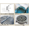 ENGINEERING~エンジニアリング~ 製品画像
