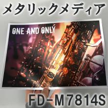 遮光メタリックメディア【FD-M7814S】 製品画像