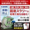 サイホン型遠心分離機 サイホンピーラーセントリフュージHZ-Si 製品画像