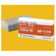 日東化成工業株式会社 製品のご案内 製品画像