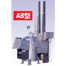 ステンレス製小型焼却炉『AB型』  製品画像
