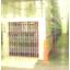リフト『エルシーリフト LC型』 製品画像