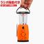 ラジオ付LEDランタン 4WAY電源 USB出力 LS40-F  製品画像