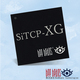 『SiTCP-XG評価用』 無料で1ライセンス利用できます! 製品画像