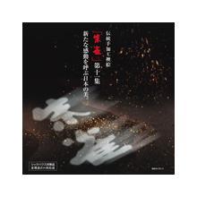 伝統手加工襖絵「朱雀」第11集 製品カタログ 製品画像