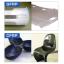 試作工法『強化繊維プラスチック(GFRP/CFRP)』 製品画像