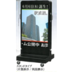 屋外対応高輝度LEDビジョン レンタルサービス 製品画像