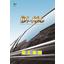 【車体プレス金型関係向け】統合管理システム『Di-Mo』導入事例 製品画像