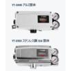 バルブ・ダンパ用スマートポジショナ『YT-3300シリーズ』 製品画像