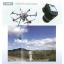 UAV搭載型レーザースキャナー使用 3次元計測サービス 製品画像